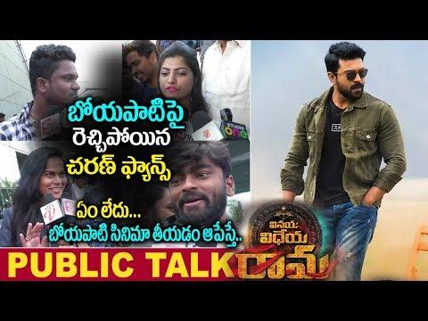 Xxx Mp4 Vinaya Vidheya Rama Movie Public Talk Ram Charan Fans Fires On Boyapati Seenu VVRPublicTalk 3gp Sex