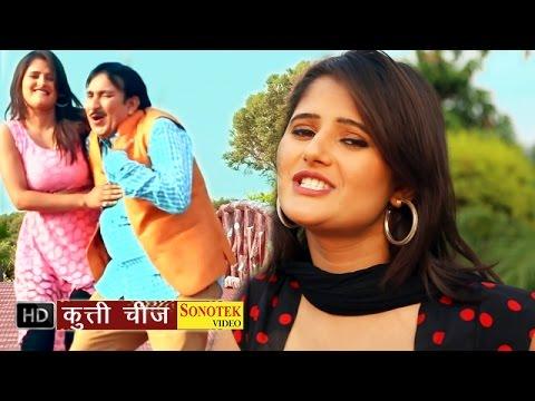 Xxx Mp4 Dil Beimaan Rajesh Singhpuriya Harshna Sharma Anjali Raghav Haryanvi DJ Video Songs 3gp Sex