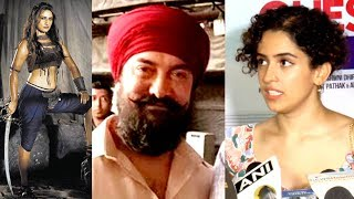 Sanya Malhotra Reaction On Fatima Sana Working With Aamir khan In Thugs of Hindostan