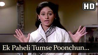 Ek Paheli Tumse Poonchun (HD) - Naya Din Nai Raat Song - Jaya Bhaduri - Tun Tun - Manorama - Farida