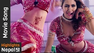 Kina Kasailai - Video Item Song | New Nepali Movie EK PAL 2016 | Ram Maharjan, Jenisha KC