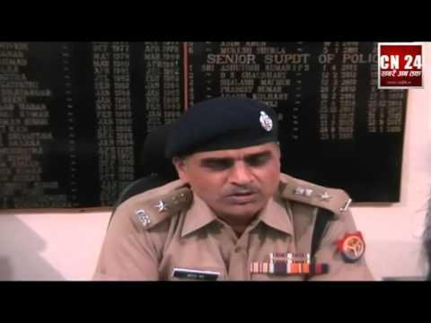 गोरखपुर पुलिस की गिरफ्त में पीपीगंज के हत्यारे लुटेरे