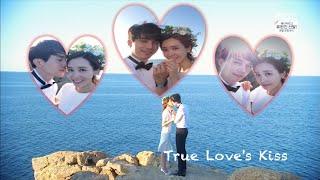 Hotel King II Kiss&Hug Scene Collection II [Jae Wan x Mo Ne]