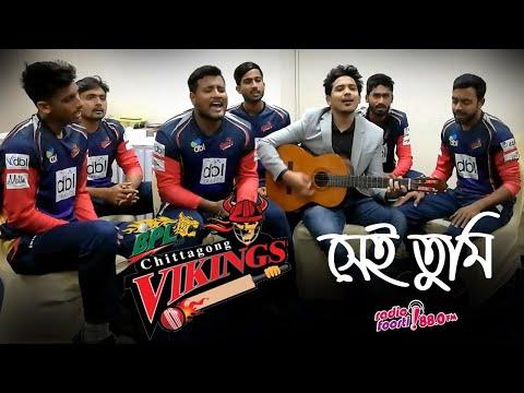 Xxx Mp4 Chittagong Vikings Player Tribute To Legend Ayub Bachchu Shei Tumi Song 3gp Sex