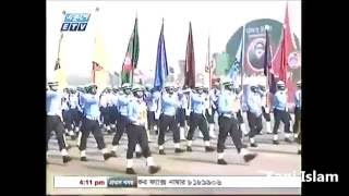 Bangladesh Air Force Anirban 2013