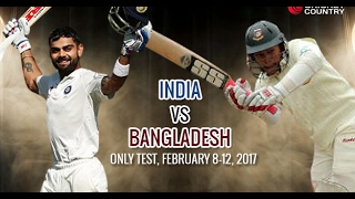 India vs Bangladesh, Only Test Day 2 Live Cricket Score