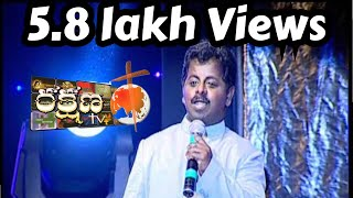 rakshana tv satilite channel launching | Nadantu lokana edi ledayya..bro Hanok