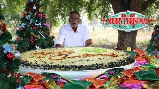Christmas Cake Recipe | Delicious Christmas Cake Recipe By Our Grandpa | Grandpa Kitchen