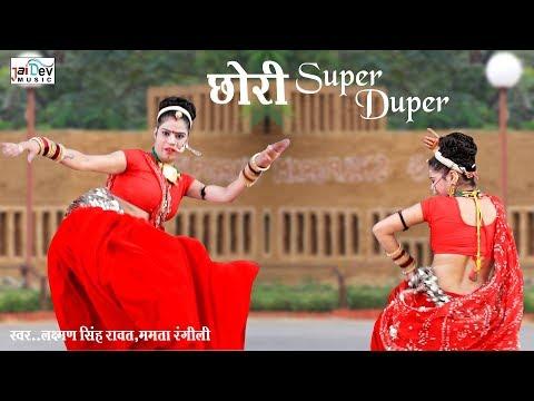 Xxx Mp4 दिल थाम के देखना इस डांस को पुष्कर मेला में Supar Dupar ममता रंगीली Rajsatani Dj Hits 3gp Sex