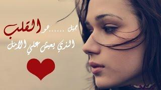 موسيقى حب حزينة راقية تبكي الحجر 2015 l مع ملف #MP3