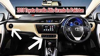 2018 Toyota Corolla Altis Grande in Pakistan
