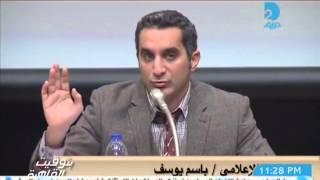 مناظرة رائعة باسم يوسف وناجح ابراهيم - كاملة 7/2/2013