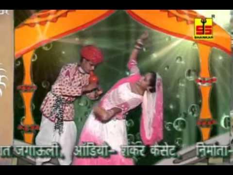Xxx Mp4 Chaudas Ki Raat Superhit Bijasan Mata Bhajan Hemraj Saini Shankar Verma Shambhu Lehri 3gp Sex