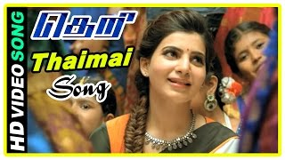 Theri Movie scenes | Thaimai song | Raadhika rejects Samantha | Vijay | Rajendran