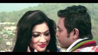 ভালোবাসার গল্প - ছায়াছবির ট্রেলর - Valobashar golpo trailer|| Anonno Mamun Team