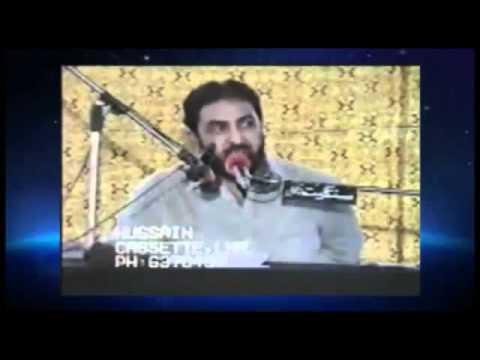 Shan e Hussain Bin Ali RA 4 / 10 Shk Tauseef Ur Rehman