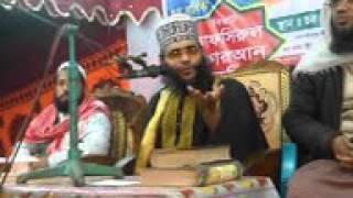 Bangla waz 2016 Allama nurul islam kasemi,01726391576
