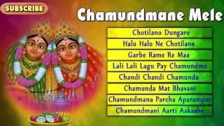 Gujarati New Songs 2016 | Chamundmane Mele | Chamunda Maa | Gujarati Bhakti Songs | Audio JUKEBOX