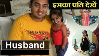 World s Shortest Girl Jyoti Amge,Hindi Urdu