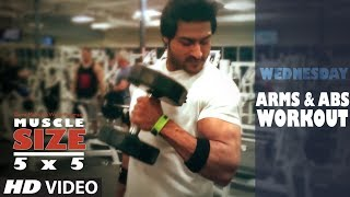 Wednesday : ARMS & ABS WORKOUT |