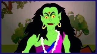 Thakurmar Jhuli Sakhchunir Galpo | DawsenTv
