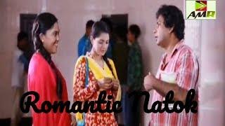 Bangla Romantic Natok 2017 BY  Mosharof korim and Tisha  [HD]