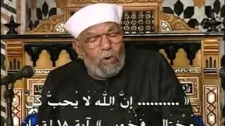 قصة لقمان الحكيم (الجزء-5/5) - الشيخ الشعراوى