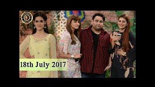 Good Morning Pakistan - 18th July 2017 - Top Pakistani show