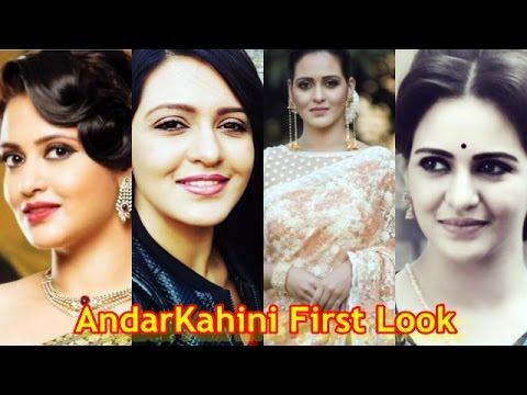 Xxx Mp4 Andar Kahini অন্দরকাহিনী Priyanka Sarkar Saayoni Ghosh Bengali Film Andarkahini First Look 3gp Sex