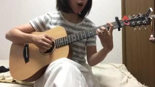 夏の終わり  森山直太朗  女  弾き語り by chiiro