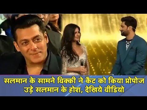 Xxx Mp4 Vicky Kaushal ने Salman के सामने Katrina को किया प्रोपोज़ Salman के उड़े होश Watch Video 3gp Sex