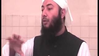 Jumar Khutba   'Ria Oasila' by Dr  Mufti Imam Hossain