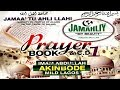 Download Video Download JAMAHLIY PRAYER BOOK PART 1 - Alhaji Abdullah Gbade Akinbode 3GP MP4 FLV