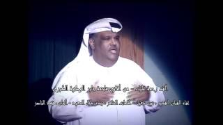 اغنية : ألف رحمة عليك - ملحمة جابر الوطنية الكبرى - غناء الفنان / نبيل شعيل