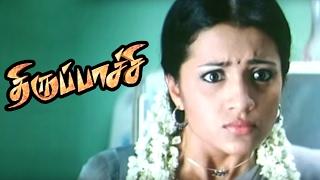 Thirupachi | Thirupachi Tamil Movie Scenes | Vijay makes fun of Trisha | Vijay Trisha Comedy Scene