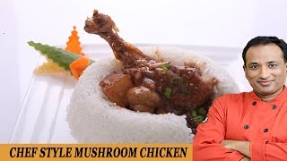 CHEF STYLE CHICKEN WITH MUSHROOMS