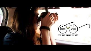 #SwachhBharat   Short Film   By Award winning Filmmakers   2016   Swachh Bharat Abhiyan Video   #MMP