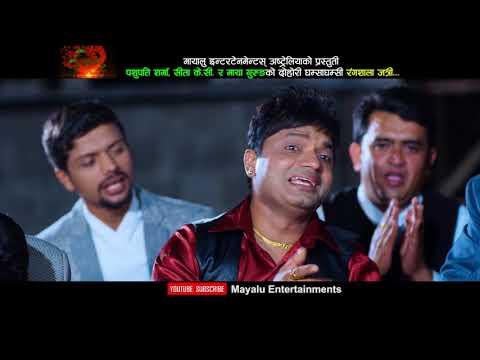 Xxx Mp4 Pashupati Sharma S New Official Dohori Song Rangashala Jatri रंगशाला जत्री 3gp Sex
