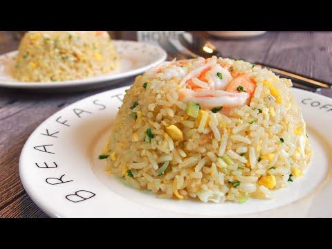 Xxx Mp4 Secret Revealed Chinese Fried Rice W Shrimp 虾仁蛋炒饭 Din Tai Fung Inspired Recipe W Egg Amp Prawns 3gp Sex