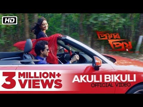 Xxx Mp4 Akuli Bikuli Official Video Priyar Priyo Zubeen Garg Nahid Afrin 3gp Sex