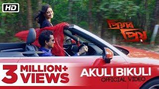 Akuli Bikuli | Official Video | Priyar Priyo | Zubeen Garg | Nahid Afrin