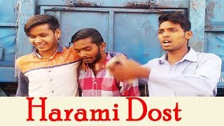 हरामी दोस्त Harami Dost | Full Funny | CG Comedy Video