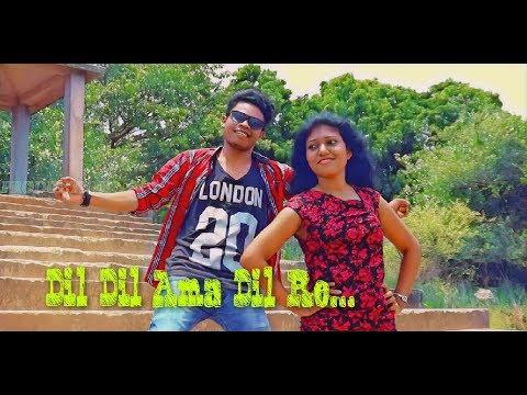 Xxx Mp4 New Santali Full Video Song Dil Dil Ama Dil Re 2018 3gp Sex