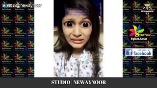 Azrin Hussain Funny Video 2017 || Sylhet Tumar Sylhet Amar || Facebook Page Live || Like & Follow