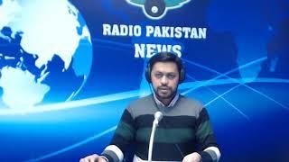 Radio Pakistan News Bulletin 1 PM  (09-03-2019)