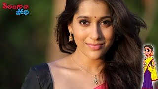Rashmi Gautam Caught in Prostitution?    Latest Telugu Movie News   Tollywood News
