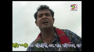 Amay na Dubale Jole  bangla hot song 2017