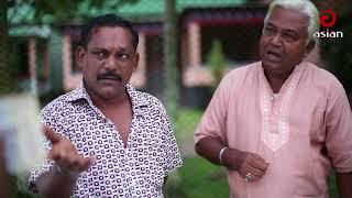 মজার একটা ভিডিও না দেখলে চরম মিস   Bangla Natok Moger Mulluk EP 62   Funny Moments Part 06