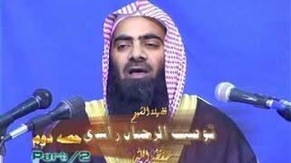 Touseef UR Rehman ko Farooque Khan Razvi Sahab ka Jawab