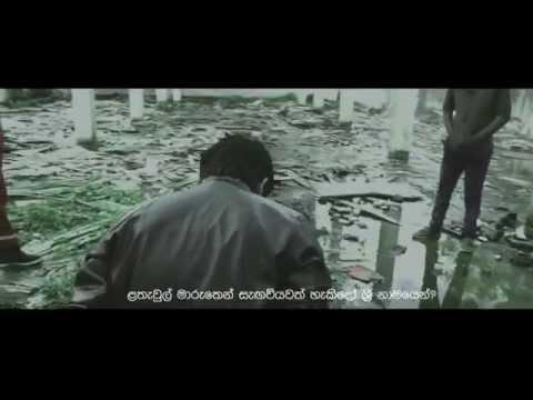 Xxx Mp4 Drill Team Deviyange Bare Ft Sanuka Official Music Video 3gp Sex